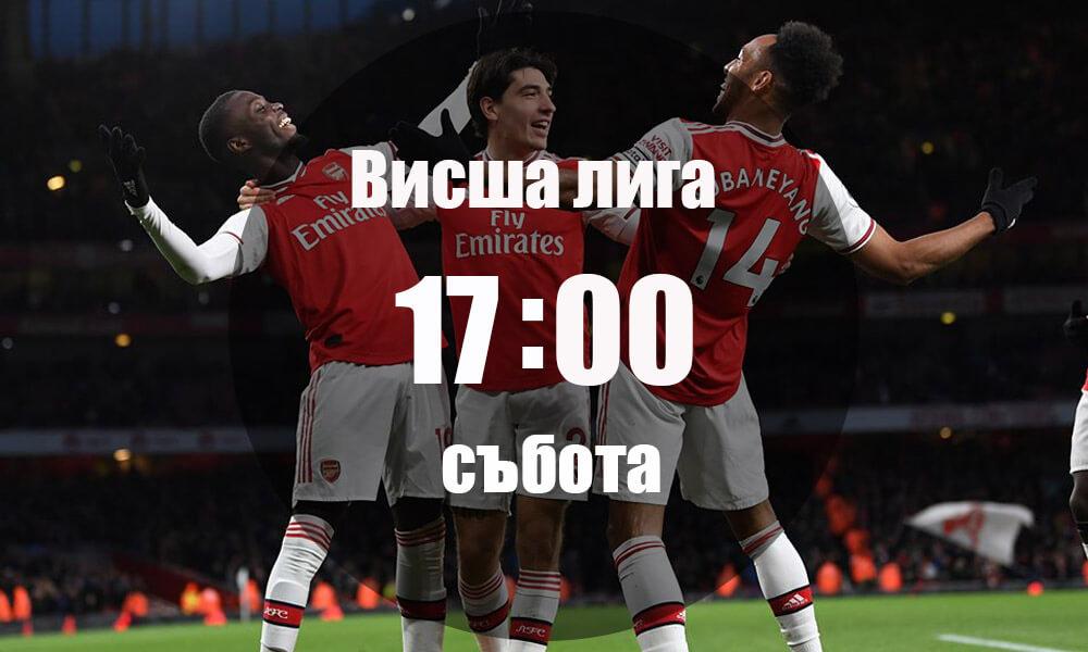 Арсенал - Уест Хям 07.03.2020 | Прогноза