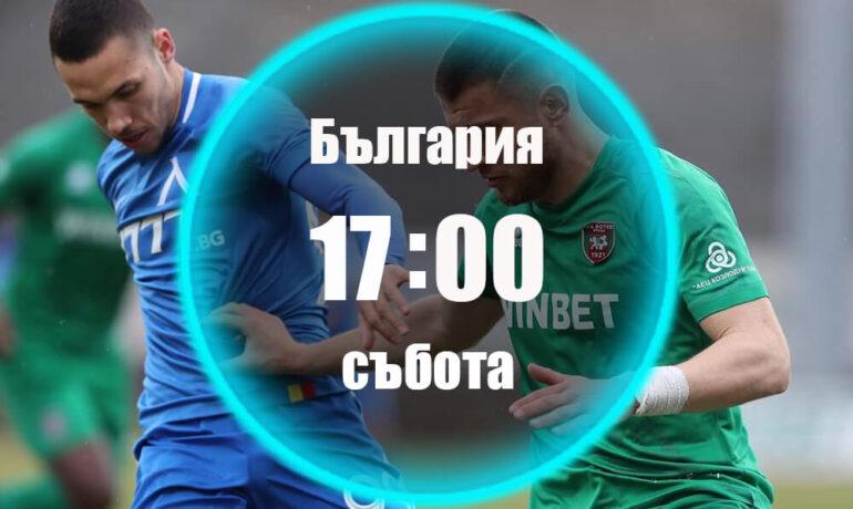 Левски - Славия 04.07.2020 | Прогноза