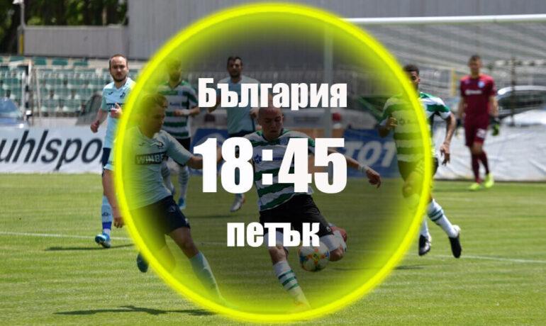 Черно море - Етър 26.06.2020 | Прогноза