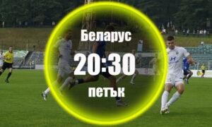 Динамо Брест - Витебск 31.07.2020 | Прогноза