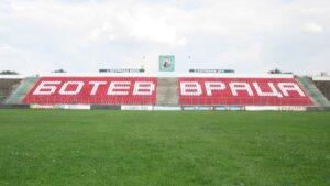 Може ли Ботев Враца да изненада и ЦСКА София?