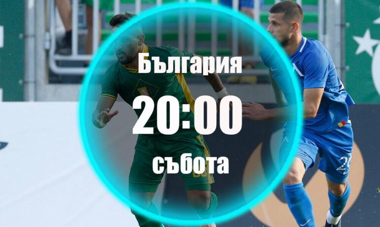 Ботев Враца - Лудогорец 08.08.2020 | Прогноза
