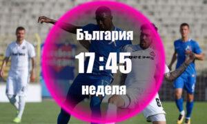 Левски София - Царско Село 23.08.2020   Прогноза