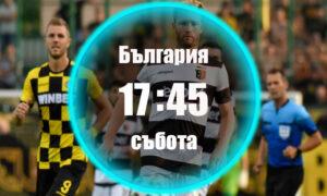 Локомотив Пловдив - Ботев Враца 15.08.2020 | Прогноза