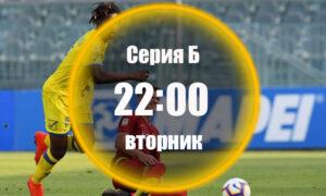 Специя - Киево 11.08.2020 | Прогноза