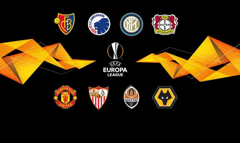Притаете дъх! Тази вечер започват четвъртфиналите в Лига Европа