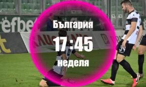 Етър - Локомотив Пловдив Прогноза 20.09.2020 Неделя
