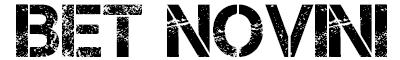 betnovini-400x60-logo