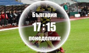 Ботев Пловдив - Ботев Враца Прогноза 26.10.2020 Понеделник