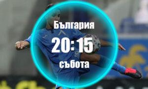 Левски - Черно Море Прогноза 24.10.2020 Събота