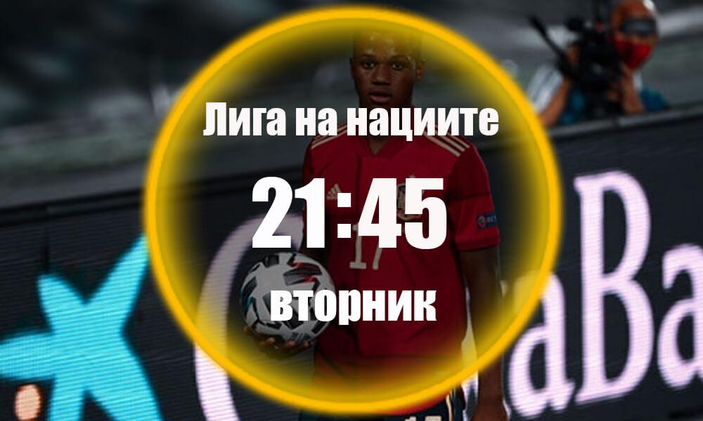 Испания - Украйна Прогноза 13.10.2020 Вторник